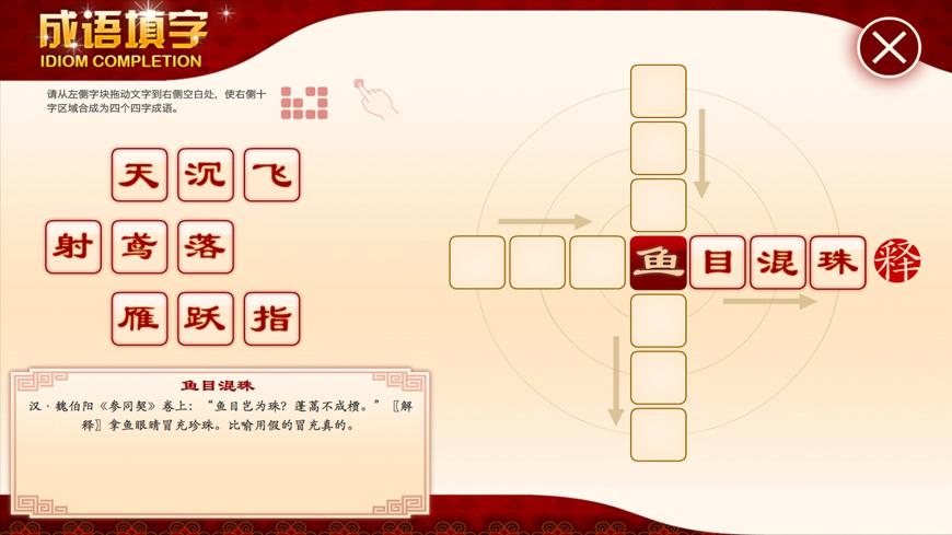 jixiangdongwu02