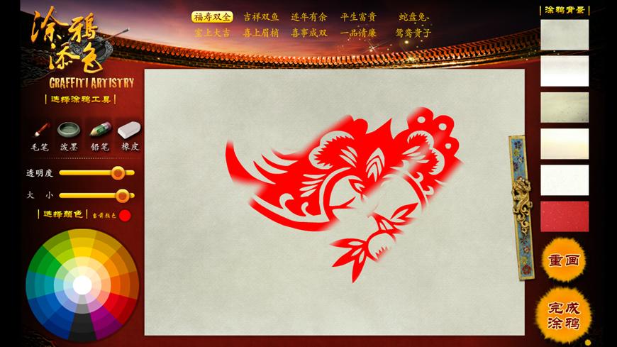 jixiangdongwu03
