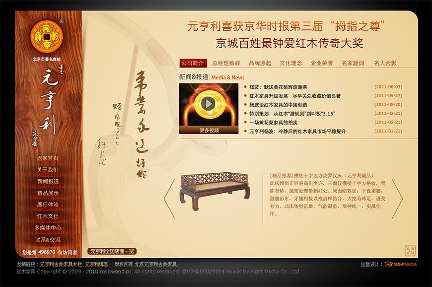 yuanhengli01