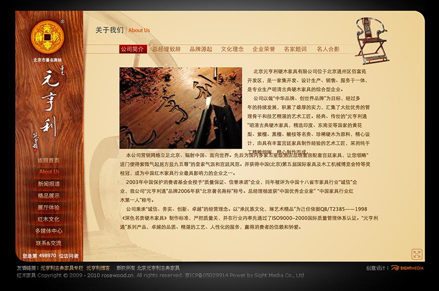 yuanhengli02