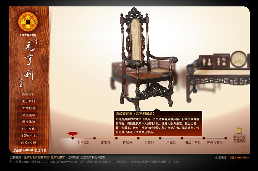 yuanhengli03