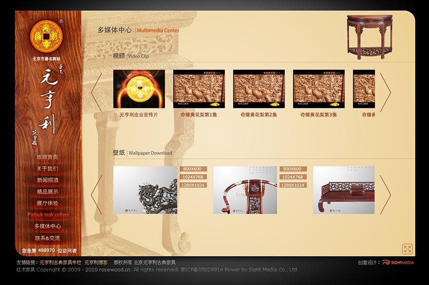 yuanhengli05