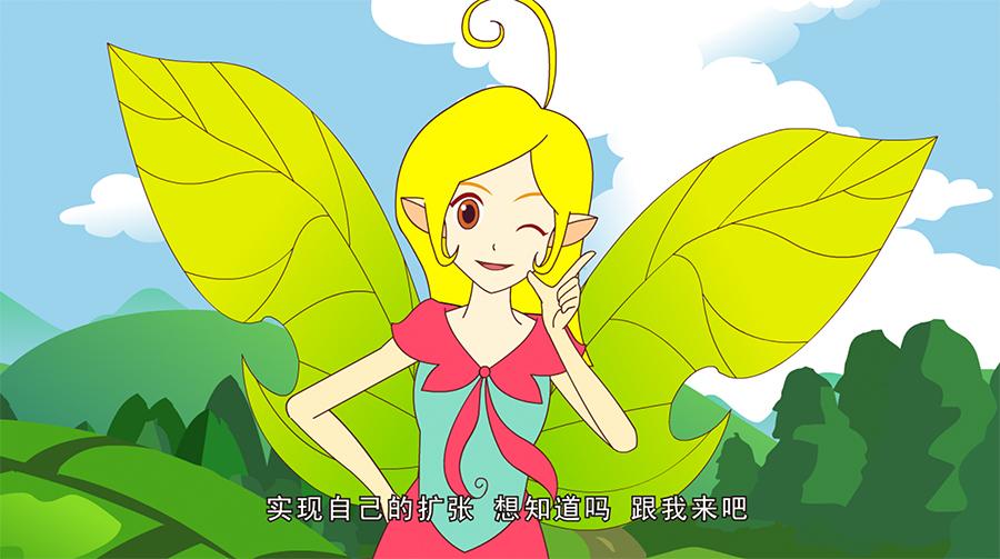zhiwu01